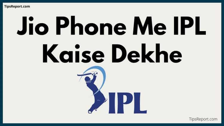 Jio Phone Me IPL Kaise Dekhe