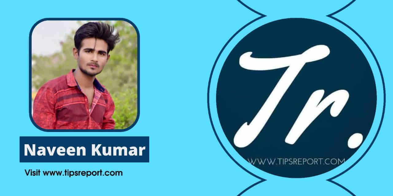Tipsreport Naveen Kumar
